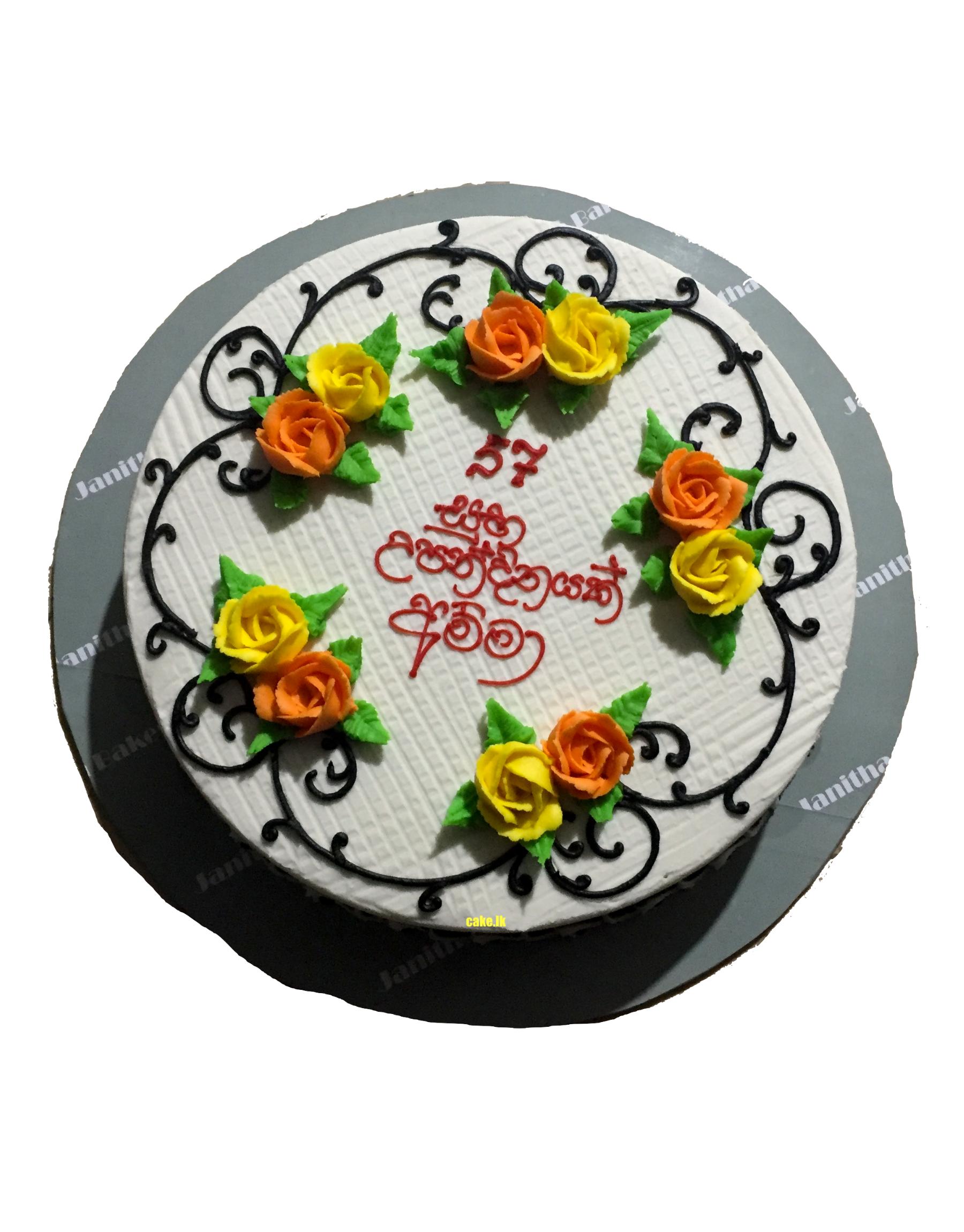 Mother Cake 1.5Kg